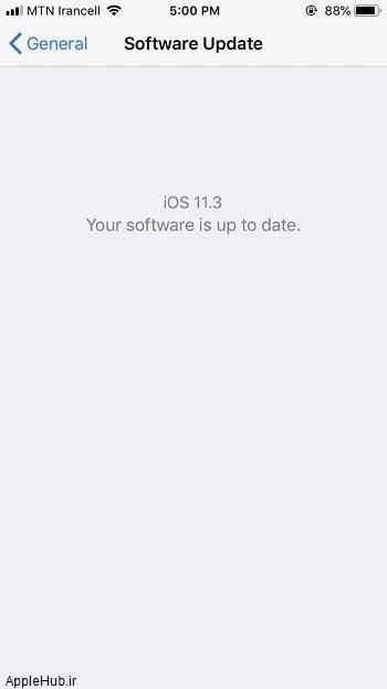 آپدیت iOS 11.3
